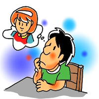 clipart amour 58